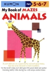 Ages 5-6-7 My Book of Mazes - Animals_01