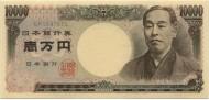"""Khuyến học"" của FUKUZAWA Yukichi – Dẫn lối vănminh"